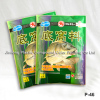back seal fish food bag