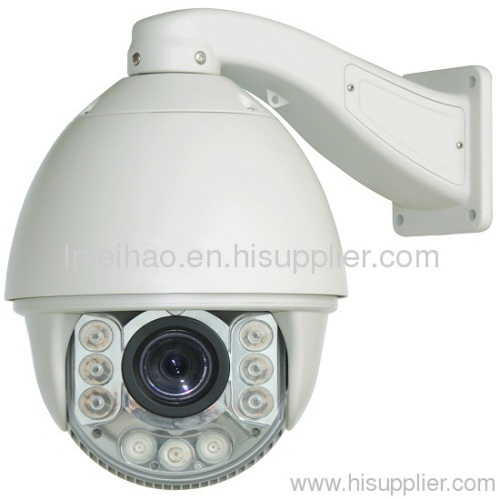 Outdoor CCD Megapixel IR Speed Dome Zoom PTZ IP Camera