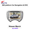 Nissan March Car DVD Navigation FM AM Radio/RDS 3G Bluetooth IPOD USB SD Canbus VCD CD HD Touchpanel
