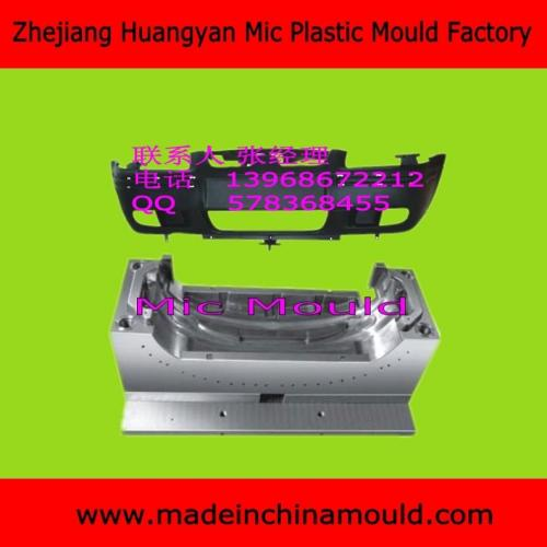 Plastic Auto Hood Air Deflector Injection Moulding Design