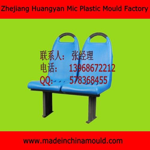 Plastic Stadiums and Bus Chair Injection Mould Company