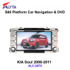 KIA Soul 2008-2011 car gps dvd rearview with 3G DVB-T IPOD PIP usb sd bluetooth