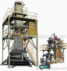 POF Shrink Film Production Line