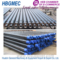 89mm Water Well Drill Pipe