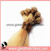 Premium Quality Remy Human Hair Handtied Weft