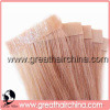 Remy Human Hair Stick Tape Hair Extension
