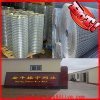 zhenyu brand welded wire mesh