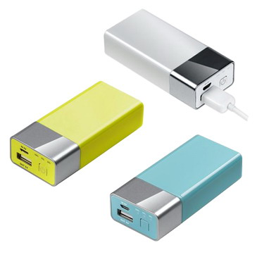 usb power bank with 4000mAh capacity, charging iPhone,Ipod,iPad,phones,psp, ndsl, pda, dv, mp3,mp4,pmp