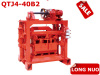 QTJ4-40B2 hollow cement brick making machine