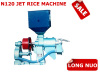N120 series jet rice mill