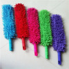 Microfiber car washing brush