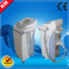 2012 updated model Q-switch nd Yag laser tattoo removal machine