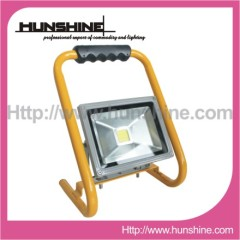 20W Integrated Portable LED Outdoor Floodlight