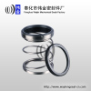 john crane rubber bellow mechanical seal in pumps