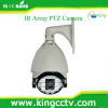 IR Array PTZ Camera 150M IR Speed Dome Camera HK-GIAS8182