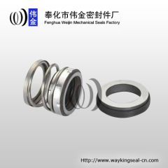 single spring water pump mechanical face seal