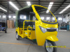 electric tricycle with EEC