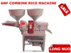 mini combine rice machine