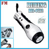 energy saving led radio light hand crank radio flashlight functional radio
