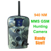 ltl acorn 5210m mms gprs hunting camera with external antenna