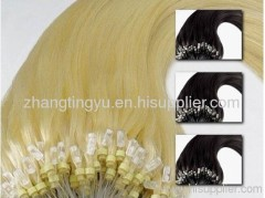 Loop hair extension wholesaler