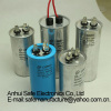 All kinds of Aluminum Electrolytic Capacitor