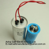CBB65 AC Conditioner Capacitor