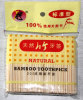 One Pointed Bamboo Tooth Picks Toothpick Pack with OPP bag