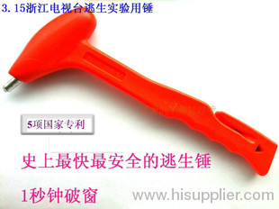 Two-in-one Special purpose Emergency Hammer