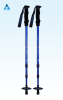 3 section hiking climbing walking stick alpenstock