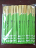 Cheapest Disposable Bamboo chopsticks with printed logo pvc wrapped