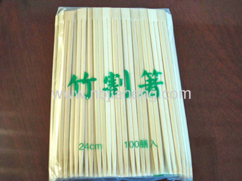 Bamboo Chopsticks With Full Paper Wrap