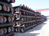 Welded casting ductile iron pipes with puddle flange