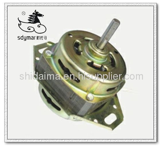 120w motor washing part