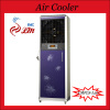 Digital Evaporative Air Cooler with LCD Display&Remote Control