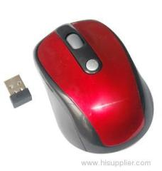 ABS gaming mouse suppliers, ABS optical mouse wireless agency