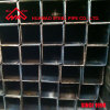 Cold Rolled Steel Square Pipe