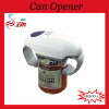 2pcs AA X1.5V Battery With One Touch On Top Jar Opener/Perfect For Any Hard To Open Jar or Bottle