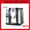 1.6L Water-tank Fully Auto Espresso Coffee Machine 19 Bar