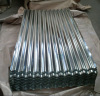 galvanized corrugated steel sheet for roof