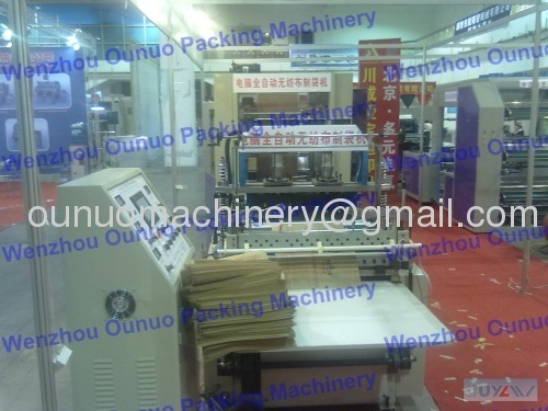 non woven fabric bag making machines