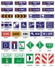 Traffic signage road construction safety and indication sign