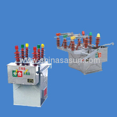 ZW8-12 outdoor high-voltage vacuum circuit breaker