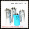 AC motor capacitor for generator with UL CE ISO approved
