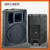 15inch hot selling plastic ABS cabinet speaker box