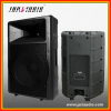 "10"" 2 way plastic speaker with MP3+LCD+SD+Bluetooth"