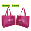 Non-woven shopping bags,gifts bag,shopping bag,suit set