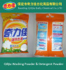 Qilijia Enzymatic washing detergent powder from China