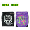 Backpack Polyester bags,Drawstring bag,dust bag
