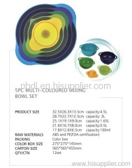 5pc Coloured mixing bowl set